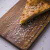 пирог осетинский с мясом пекарня бейкер стрит